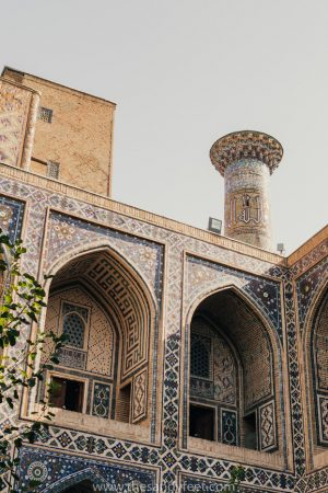 Border Crossing: Dushanbe To Samarkand By Marshrutka, Taxi and Train